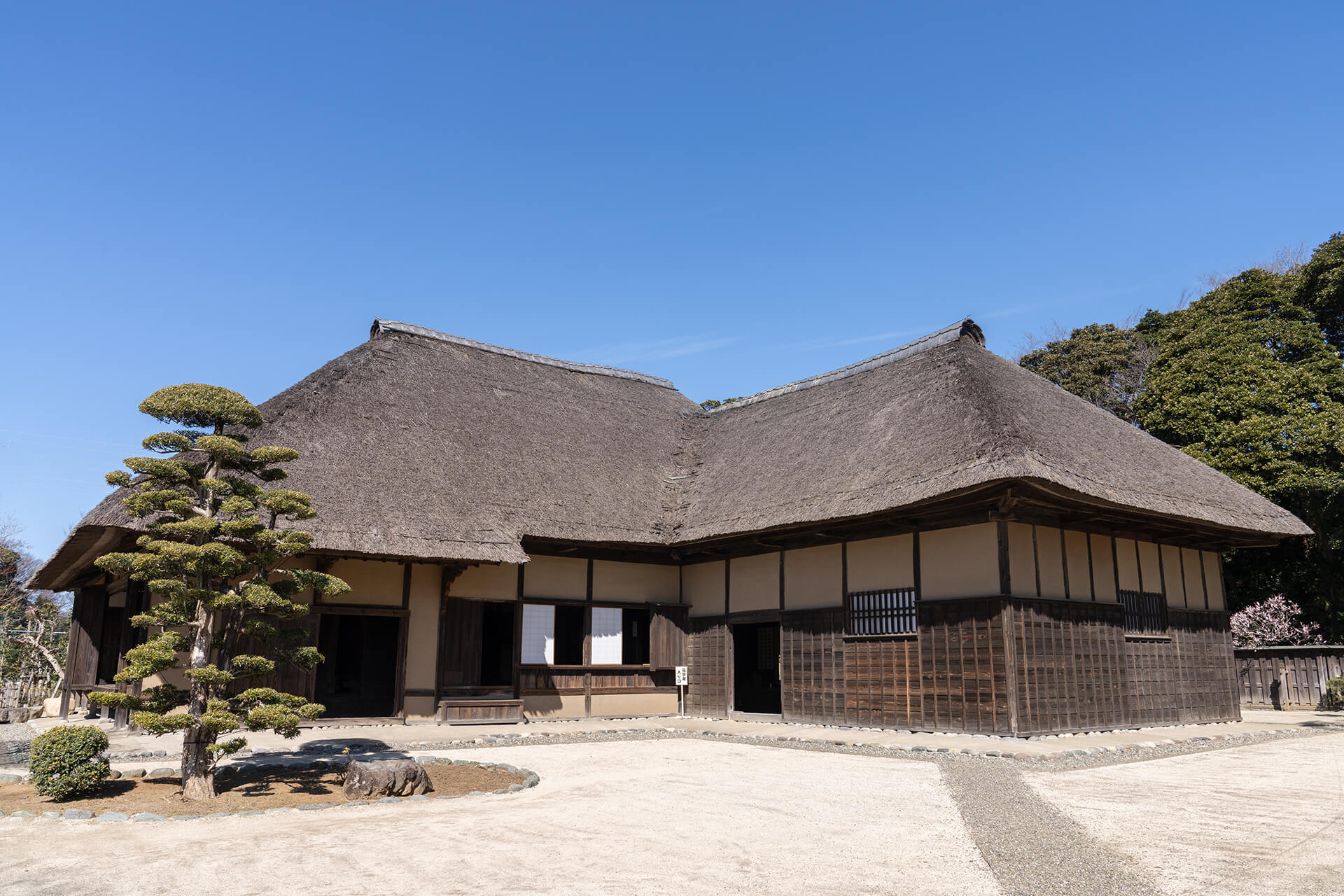 The Former Tokita House